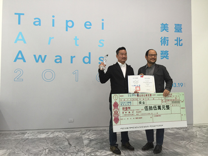 Award ceremony of 2016 Taipei Fine Arts Award, winner Lo Hung Tang (left)