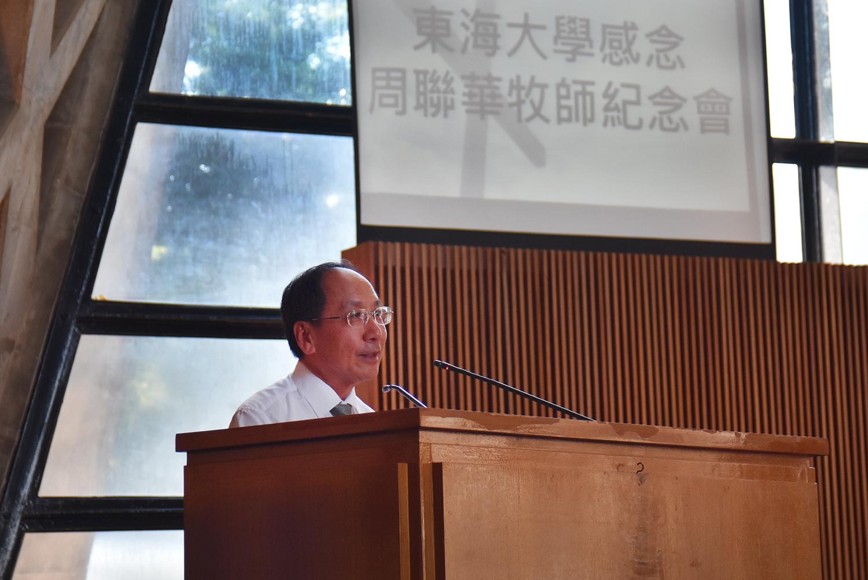 President Mao-Juin Wang