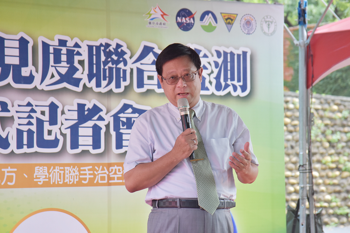 Deputy Minister Tzu-Chin Chang of the Environmental Protection Administration