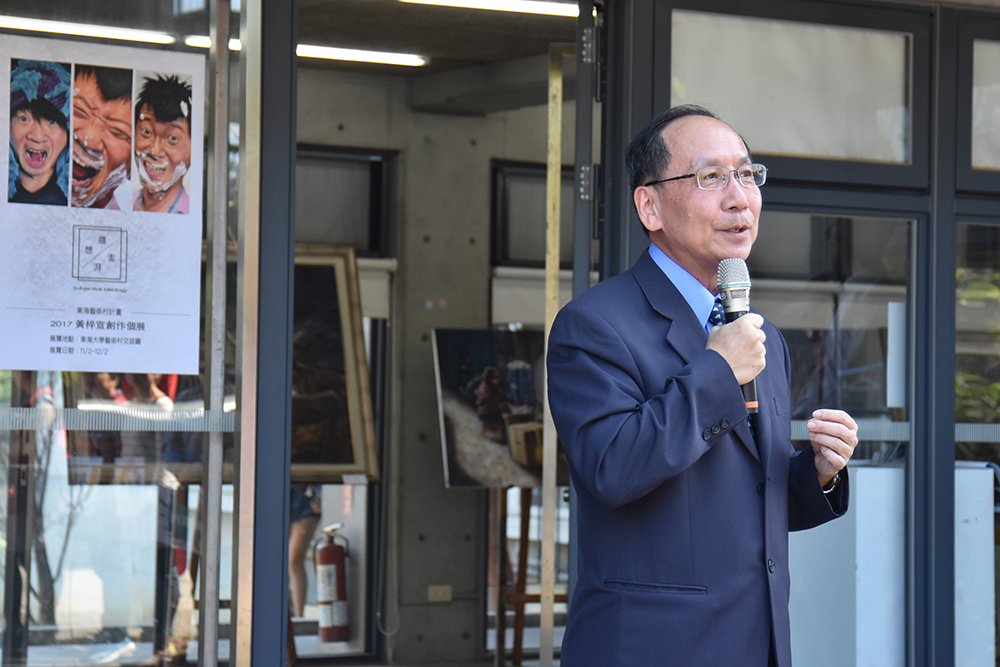 Principle Mao-Jiun J. Wang Delivered a Speech