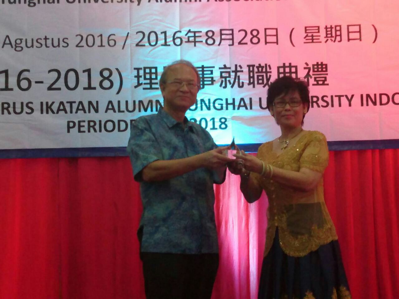 On August 28, 2016, the Tunghai University Alumni Association Indonesia held the (2016-2018) Chairperson and Director Inaugural Ceremony in Jarkata, Indonisia.