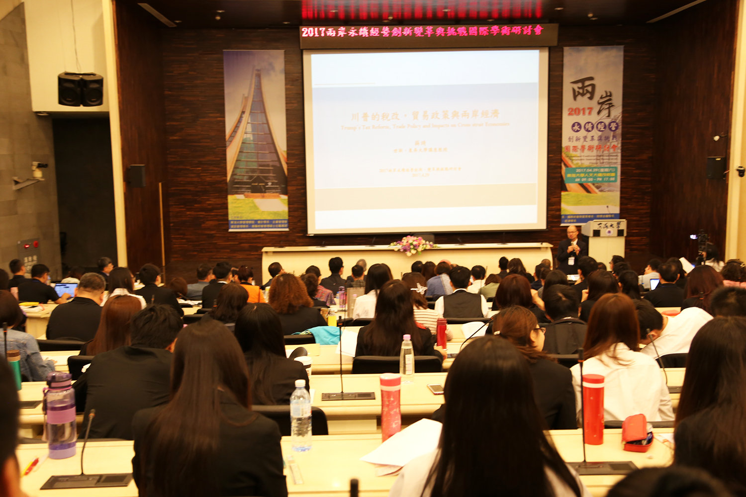 The seminar covered a broad spectrum of topics, hoping to generate more interactions regarding international business administration academically and practically.