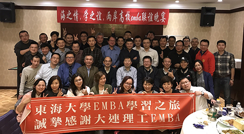 EMBA Faculty-led Study Abroad at Dalien University of Technology