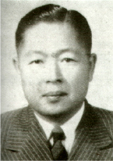 Dr. Teh-yao Wu took over as the second President of the University