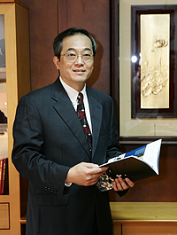 Dr. Haydn H.D. Chen took over as the seventh president