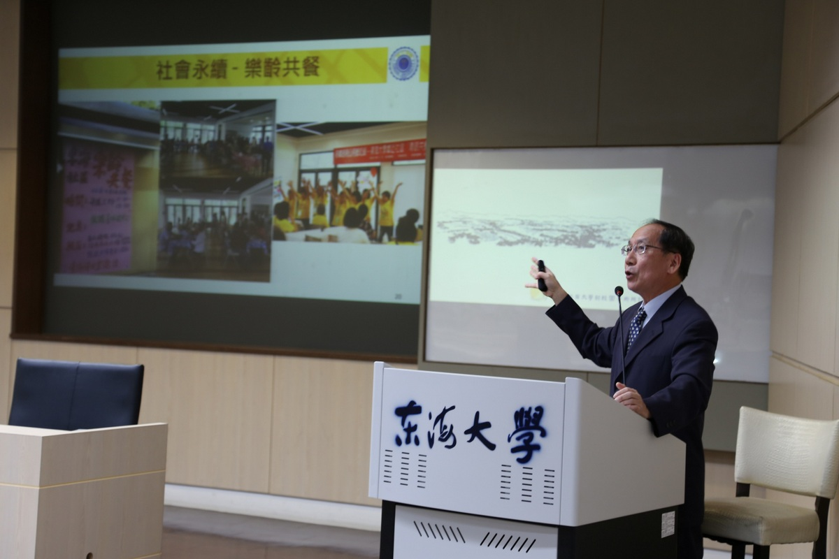 Tunghai President Mao-Jiun Wang welcomed honorable guests and briefed about Tunghai's current situation