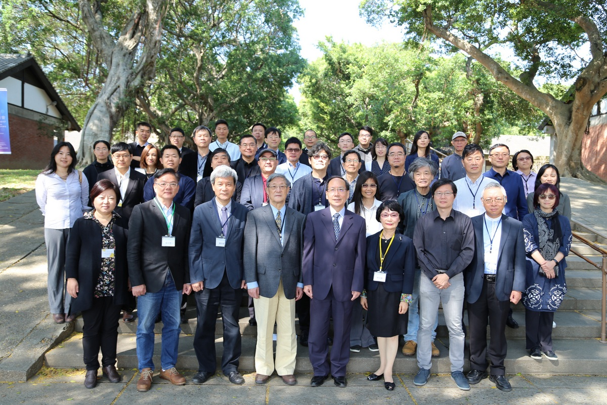 Honorable guests attending the cross-straits academic conference