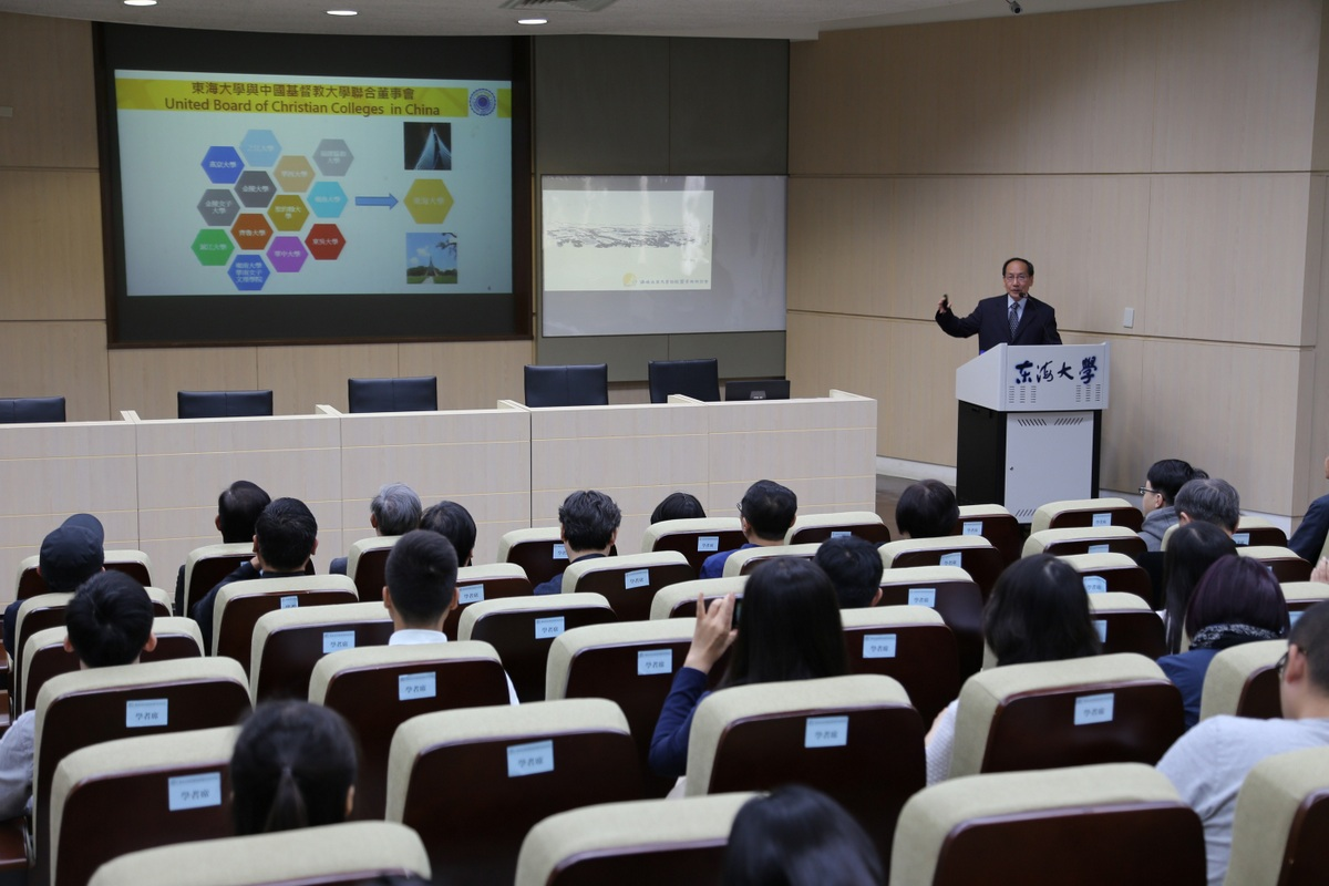 "The 17th Cross-Straits ""College Campus"" Academic Conference"
