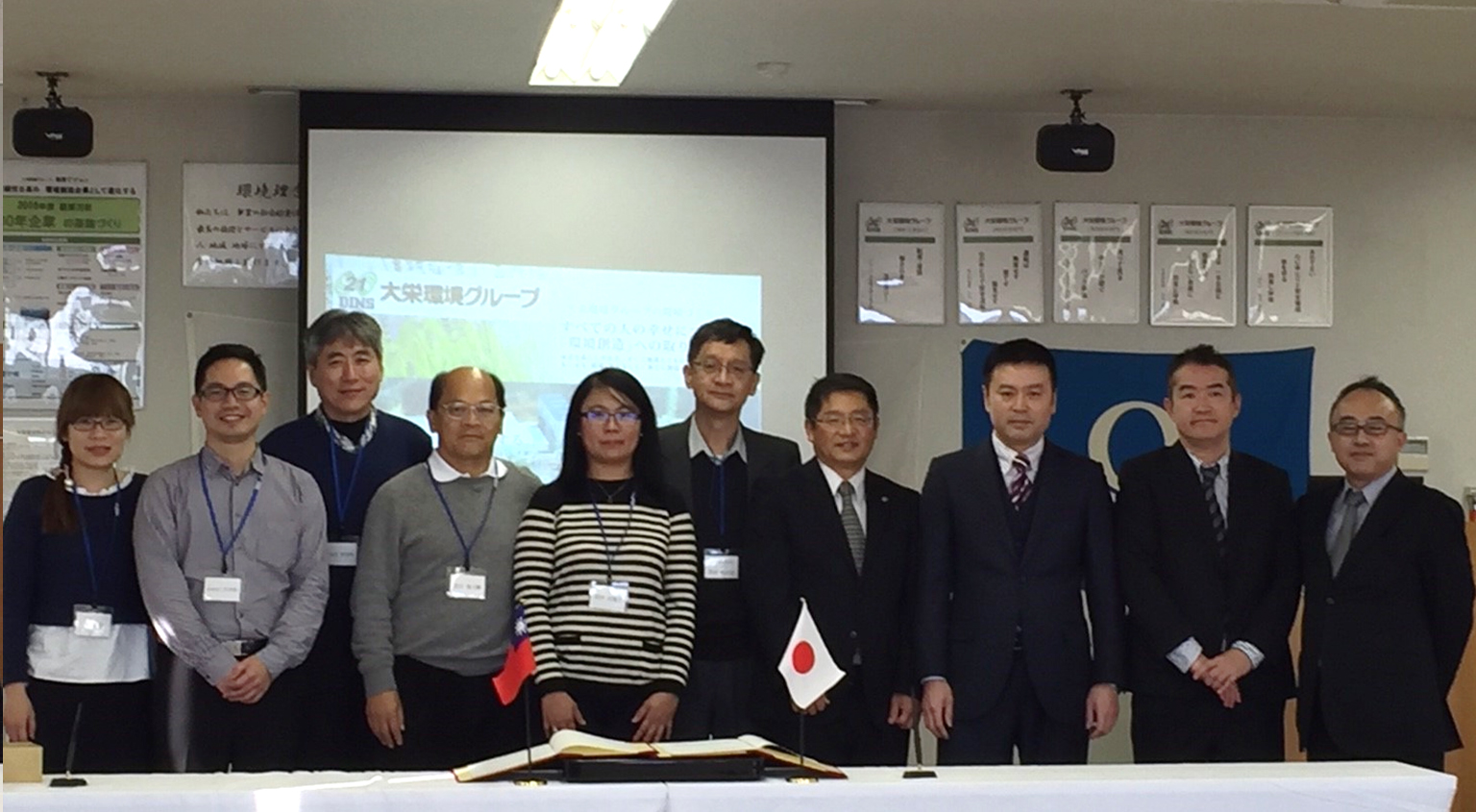Department of Environmental Science and Engineering signed Internship Agreement with Japan Daiei Kankyo Group