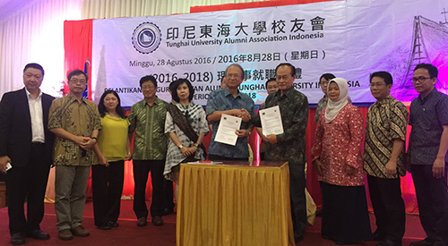 Chairman Inaugural Ceremony of Tunghai University Alumni Association Indonesia