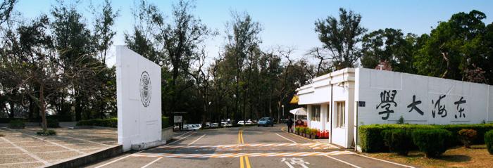 Tunghai University main entrance