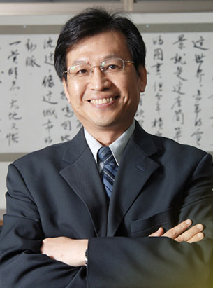 Dr. Ming-Jer Tang assumed the position of the eighth President of the university